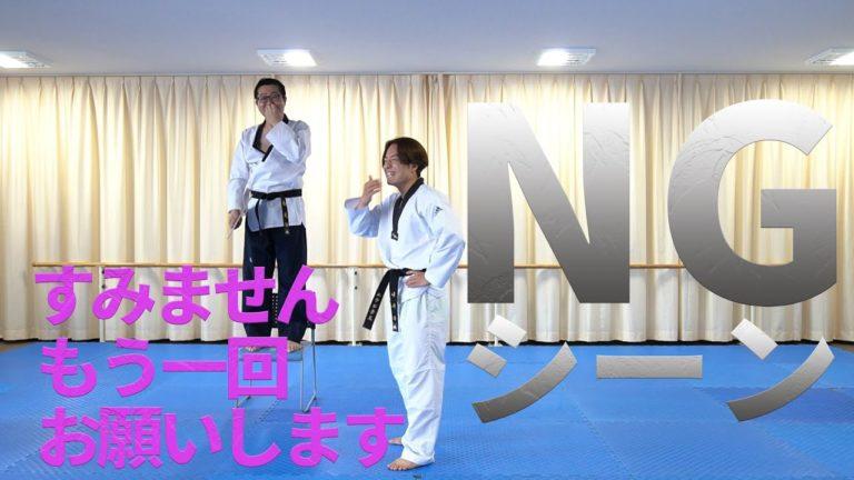 基本動作編 チャギ(蹴り)練習&未公開映像 / 기본동작편 차기연습&미공개영상